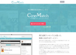 cinematch