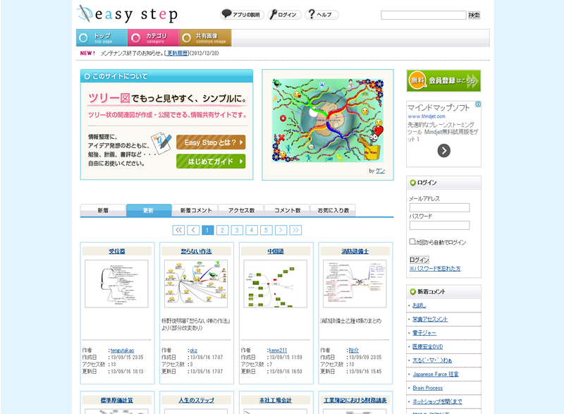 easystep